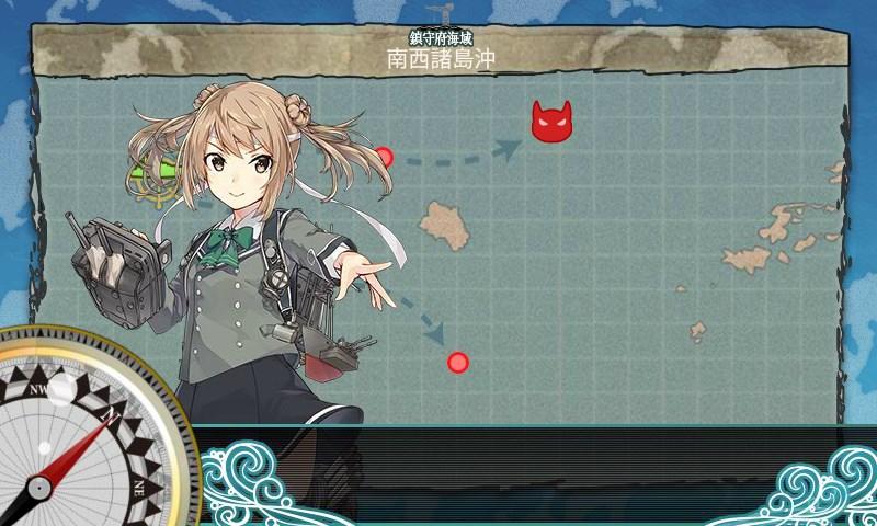 【艦これ】「第八駆逐隊」、南西へ!攻略【満潮改二任務】
