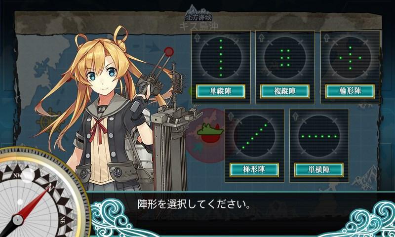 【艦これ】北方海域警備を実施せよ!攻略【クォータリー任務】
