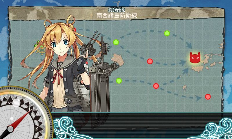【艦これ】補給線の安全を確保せよ!攻略【単発任務】