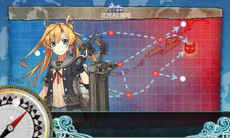 【艦これ】北方海域戦闘哨戒を実施せよ!攻略【単発任務】