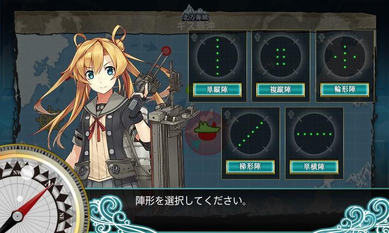 【艦これ】最精鋭「第八駆逐隊」、全力出撃!攻略【満潮改二任務】