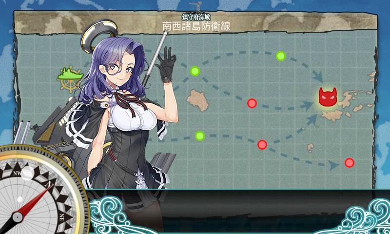 【艦これ】松輸送作戦、開始せよ!攻略【龍田改二任務】