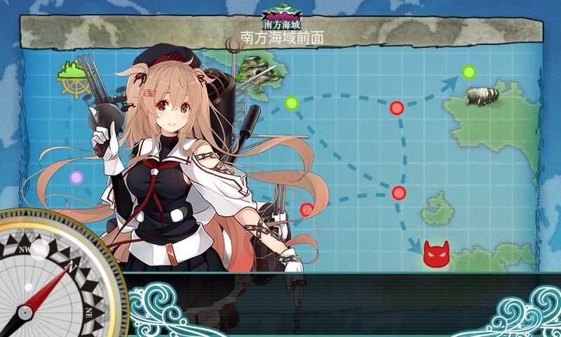 【艦これ】精鋭「四水戦」、南方海域に展開せよ!攻略【村雨改二任務】