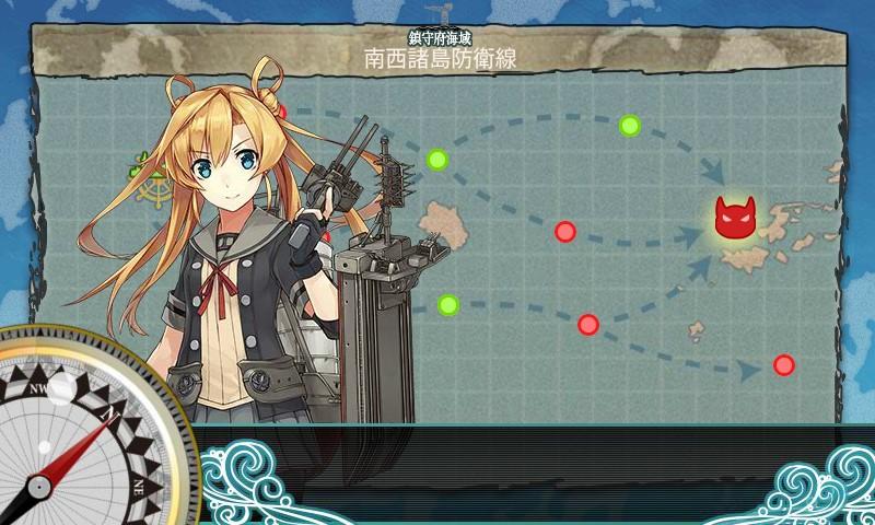 【艦これ】松輸送作戦、継続実施せよ!攻略【単発任務】