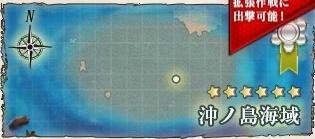 2-4沖ノ島海域