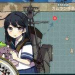 【艦これ】2-1 カムラン半島 攻略/周回【南西諸島海域】