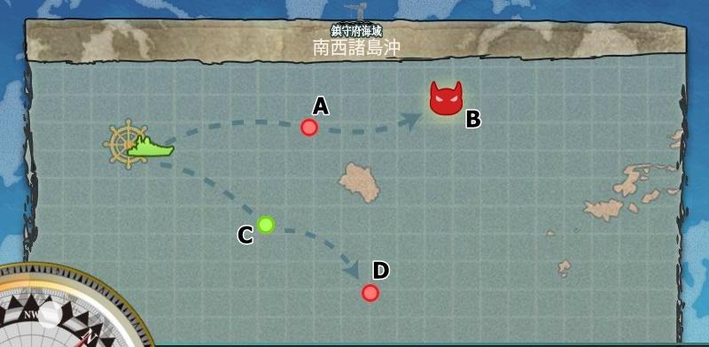1-2 南西諸島沖 南西諸島沖警備 マップ情報