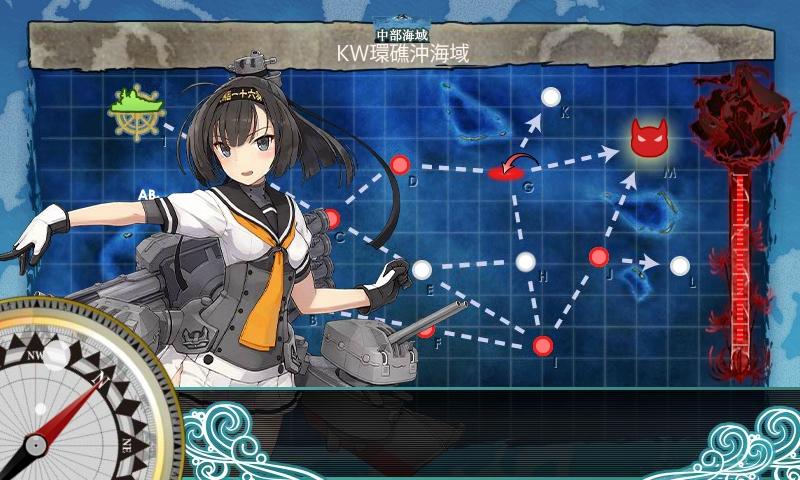 【艦これ】五周年任務【伍:五周年艦隊出撃!】攻略