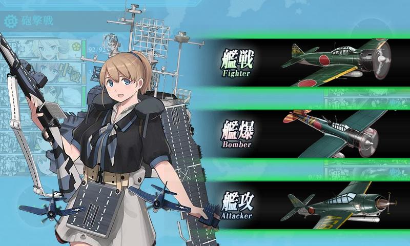 【艦これ】5-5をサラトガ改二入りの空母カットイン多めな戦艦1空母5編成で攻略